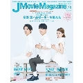 J Movie Magazine Vol.49