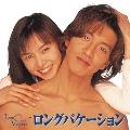 ロング バケーション Blu-ray BOX Blu-ray Disc