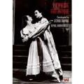Berlioz: Symphonie Fantastique - Ballet and Film
