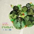 Familia: Tribute To Bebo & Chico