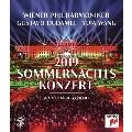 ウィーン・フィル・サマーナイト・コンサート2019