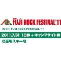 (セット) FUJI ROCK FESTIVAL '11 2011.7.31 1日券 + キャンプサイト券 @苗場スキー場