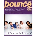 bounce 2015年4月号<オンライン提供 (限定200冊)>
