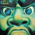 仁王と鳩<レコードの日対象商品/限定盤>