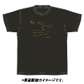 「AKBグループ リクエストアワー セットリスト50 2020」ランクイン記念Tシャツ 8位 ブラック × ゴールド XLサイズ