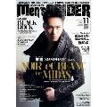 Men's SPIDER 2013年11月号