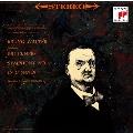 ブルックナー:交響曲第9番/ワーグナー:ジークフリート牧歌