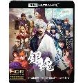 銀魂 <4K ULTRA HD&ブルーレイセット>(2枚組)