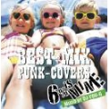 BEST-MIX PUNK-COVERS~Mixed by DJ YOU-G~