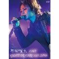 原田喧太 LIVE ~Guitar Circus 2014