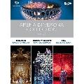 『アレーナ・ディ・ヴェローナBOX Vol.1』~歌劇《トゥーランドット》、《ロメオとジュリエット》、《アイーダ》