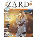 ZARD CD&DVD コレクション54号 2019年3月6日号 [MAGAZINE+DVD]