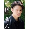 中村隼人 2015 カレンダー