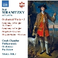 ヴラニツキー: 管弦楽作品集 第3集