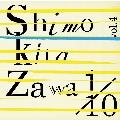 shimokitazawa 1/10 vol.4