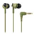 audio-technica インナーイヤーヘッドホン ATH-CK350M グリーン