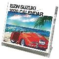卓上 鈴木英人 カレンダー 2020