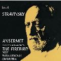 ストラヴィンスキー: バレエ《火の鳥》全曲(+リハーサル〔SA-CD層のみ〕)<タワーレコード限定>