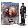 あぶない刑事 Blu-ray BOX VOL.1 タカフィギュア付き<完全予約限定生産版>