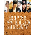 2PM WILD BEAT~240時間完全密着!オーストラリア疾風怒濤のバイト旅行~<完全初回限定生産版>