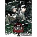 DVD SABA SURVIVAL GAME SEASONI #3