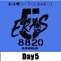 新体感ライブ CONNECT B'z SHOWCASE 2020 -5 ERAS 8820- Day1~5 【Day5】