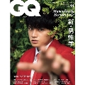 GQ JAPAN 2020年11月号