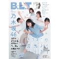 B.L.T. 2021年3月号