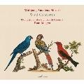 モーツァルト: 管楽器のための協奏曲集