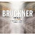 ブルックナー: 交響曲第8番ハ短調