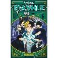 マッシュル―MASHLE― 6