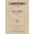 ブラームス 交響曲 第2番 ニ長調 ポケット・スコア