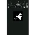 ニューヨーク・ストーリー ルー・リード詩集