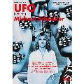 UFO フィーチュアリング: マイケル・シェンカー