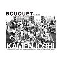 BOUQUET Vol.10