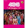AKB48 「All Singles+4」 ピアノ・ソロ 中級