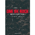ONE OK ROCK BEST SELECTION 1st『ゼイタクビョウ』~8th『Ambitions』 BAND SCORE 初中級