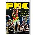 ぴあMUSIC COMPLEX(PMC) Vol.11