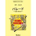パレード SONGS of TATSURO YAMASHITA on BRASS