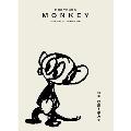 MONKEY Vol.10