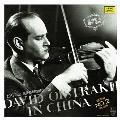 David Oistrakh in China Vol.2