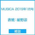 MUSICA 2019年1月号