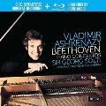ベートーヴェン: ピアノ協奏曲集 [3CD+Blu-ray Audio]<限定盤>