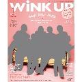 WINK UP 2017年1月号