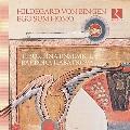 ヒルデガルト・フォン・ビンゲン: 修道女がみた幻影と音楽の世界