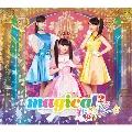 愛について /超ラッキー☆ [CD+DVD]<初回生産限定盤>