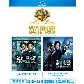 【初回仕様】シャーロック・ホームズ ワーナー・スペシャル・パック[1000633817][Blu-ray/ブルーレイ] 製品画像
