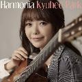 Harmonia -ハルモニア-