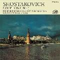 ショスタコーヴィチ:交響曲第5番、交響曲第1番、祝典序曲<タワーレコード限定>
