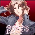 DYNAMIC CHORD love U kiss series vol.8 ~TOKIHARU~